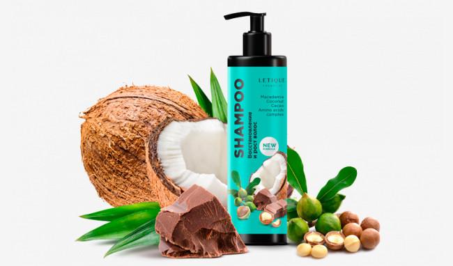 Шампунь макадамия-кокос