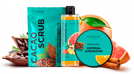 Cacao Anti-Cellulite Pack