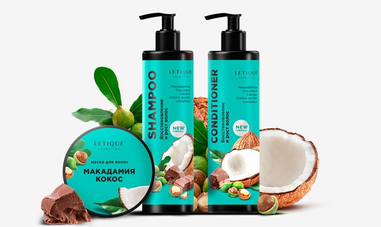 Maсadamia-coconut daily care